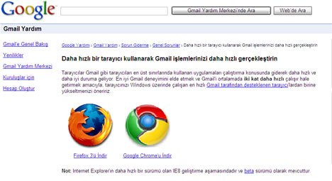 gmail_faster
